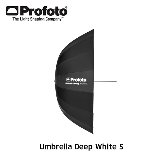 Umbrella Deep White S